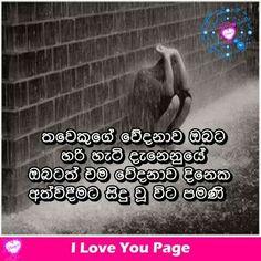Discover Ideas About Poems Sinhala Sad Love
