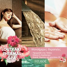 Αναζωογόνηση και χαλάρωση με μονοήμερα πακέτα ευεξίας και ομορφιάς Loutraki Thermal SPA!