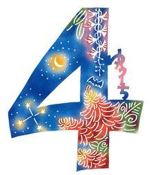 紅型体験 特別編 絵柄4(数字) | コジーサの画帖 Super Moon, Okinawa, Numbers, Arts And Crafts, Symbols, Japanese, Logo, Creative, Image