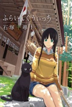 Phim Flying Witch