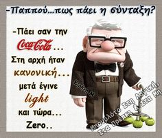 , Funny Greek Quotes, Greek Memes, Funny Texts, Funny Jokes, Ancient Memes, Bring Me To Life, Kai, True Words, Just For Laughs