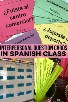 Spanish Question Cards for Interpersonal - Mis Clases Locas