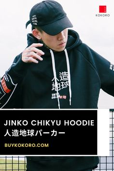 """This modern Japanese streetwear inspired hoodie features the Kanji """"人造地球"""" (Jinzo Chikyu) or """"A world of man's creation."""" Jinko Chikyu Hoodie, Men's Casual Outfit, Traditional Dress, Aesthetic Hoodie, Classy Outfit, Men's Street Style, Trendy Hoodie, Men's Formal Hoodie, Men's Style Inspiration, Japanese Hoodie, Asian Outfit! #jinkohoodie #chikyuhoodie #tokyostyle #japanesefashion #kokorostyle"""