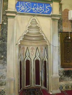 Al Gazar Mosque - Palestine