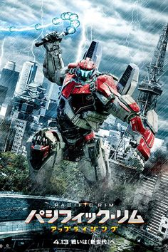 Watch Pacific Rim: Uprising DVD and Movie Online Streaming Pikachu, Pokemon, All Movies, Latest Movies, Streaming Vf, Streaming Movies, Online S, Movies Online, Fast And Furious