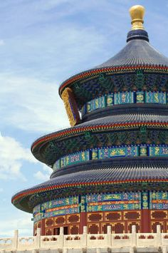 Beijing, China: Must see Heavenly Palace
