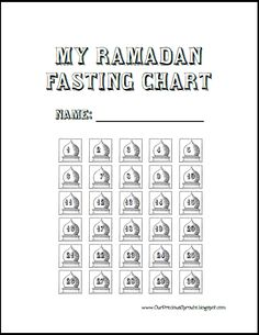 My Islamic Coloring Book Together With Grammar Worksheet Kindergarten ...