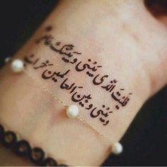 فليتُكَ تحلو والحياةُ مريرةٌ ... وليتكَ ترضى والأنامُ غِضابُ وليتَ الذي بيني وبينكَ عامرٌ ... وبيني وبينَ العالمينَ خراب ُإذا صحَّ منكَ الودُ فالكلُ هينٌ ... وكلَ الذي فوقَ الترابِ ترابُ. _______ ابو فراس الحمداني © Motaz Al Tawil