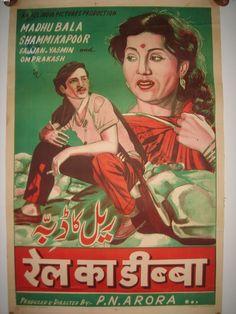 RAIL KA DIBBA (1953) Old Movie Posters, Cinema Posters, Film Posters, Vintage Posters, Bollywood Posters, Movies Bollywood, Bollywood Actress, Old Hindi Movie Songs, Simi Garewal
