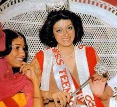 Miss Intercontinental 1975: Iran - 	Shohreh Nikpour