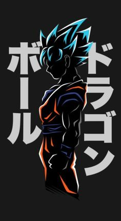 Goku Vs Broly Dragon Ball Movie - When it all comes down to Vegeta, Goku, Frieza, and Broly they are all destine to fight from the beginning of Dragon Ball. Anime Expo, Dragon Ball Z, Blue Dragon, Wallpaper Do Goku, Dragonball Wallpaper, Goku Vs, Goku Super, Animes Wallpapers, Cheap Hobbies
