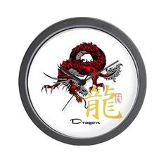 Red Japanese Dragon Wall Clock on CafePress.com