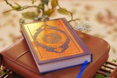 Picture of Al-quran The Holy Book stock photo, images and stock photography. Cartoon Girl Images, Girl Cartoon, Quran Karim, Quran Wallpaper, Quran Pak, Best Islamic Quotes, Noble Quran, Islam Hadith, Islamic Images