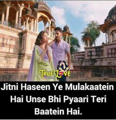 ❤️☼ Pinterest : loveuadrii ☼❤️ L Quotes, Love Quotes In Hindi, Song Lyric Quotes, Movie Quotes, Romantic Song Lyrics, Me Too Lyrics, Bollywood Quotes, Bollywood Songs, Best Song Lines