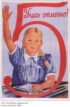 USSR poster Soviet propaganda Communism 151 by SovietPoster, $9.99
