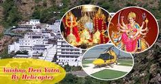 Maa Vaishno Devi shrine is very popular as a Hindu's religious spot that is in the state of Jammu in the Northern part of India. Maa Vaishno Devi shrine in the cave of Trikuta hills and the hills is. Mata Vaishno Devi, 1st Night, Travel Agency, Tours, Packaging, Delhi Ncr, Nature, Heaven, Budget