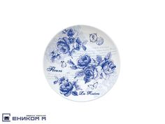 http://www.enikom-m.com/bg/product/0/kupaichka-blue-roses/68252-search.html?query=dGFiPTEmcGhyYXNlPW51b3ZhJnBhZ2U9Ng==