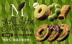 Pin by Rex Ng on Asia modern design 3 Food Poster Design, Menu Design, Banner Design, Cookie Packaging, Food Packaging, Interactive Web Design, Restaurant Vouchers, Japanese Matcha Tea, Food Banner