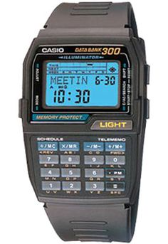 Casio watch allow much more than you think