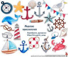 Картинки на морскую тему, высечки Скрапбукинг, рукоделие