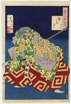 Hazy Night Moon by Yoshitoshi (1839 - 1892)