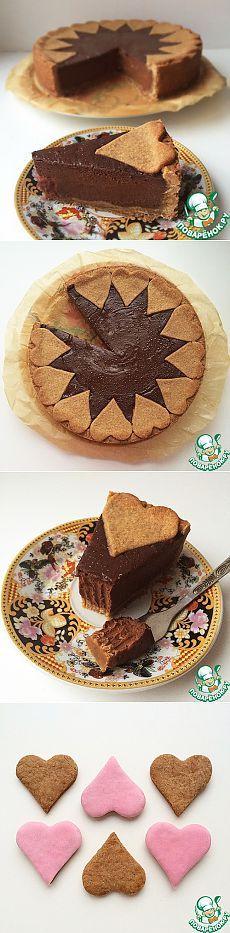Çikolata krem Mus ile çikolatalı kek - tarifi