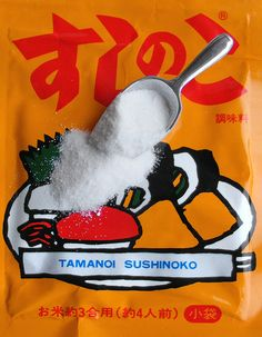 Japanese instant vinegar mix for sushi