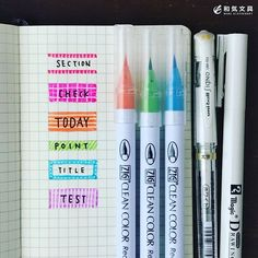 本日の一枚。マステ風が好評だったので、色んなバリエーション描いてみました(^^) . 【手順はこんな感じです】 1.カラーペンで下地の色塗る 2.白ペンで模様を描く 3.黒ペンで文字を書く . ぜひお試しくださいね~ . #手帳術 #ノート術 #勉強垢 #studyaccount #クリーンカラー #白ペン #イラスト #illustration  #お洒落 #文房具 #文具 #stationery #和気文具 Bullet Journal Banner, Bullet Journal Layout, Bullet Journal Inspiration, Pen Illustration, Passion Planner, Art Diary, School Stationery, Journal Diary, My Notebook