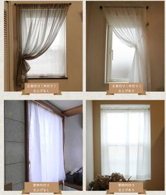 Curtains, Interior, Room, Home Decor, Style, D Day, Bedroom, Swag, Blinds