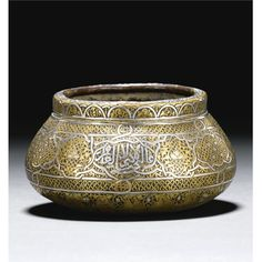 Easily search through and discover all of Sotheby's featured content and information around upcoming sales, art, exhibitions and events. Islamic World, Islamic Art, Antique Silver, Antique Jewelry, Historical Art, Sculpture, Art Object, Ceramic Pottery, Art Decor