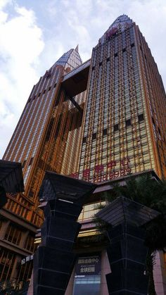 Chongqing, China. Chongqing China, Cool Places To Visit, Empire State Building, The Good Place, Cabin, Country, House Styles, City, Travel