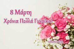 Happy Woman Day, Happy Women, Ladies Day, Floral Wreath, Top, Decor, Dekoration, Flower Crown, Decoration