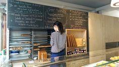 Chambelland Boulangerie, Oberkampf, Paris