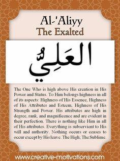 Names of Allah Al-Aliyy