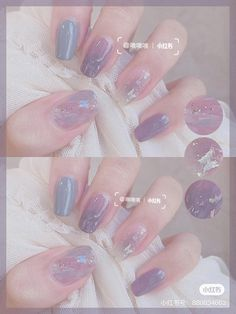 Soft Nails, Simple Nails, Cute Nails, Pretty Nails, Asian Nails, Korean Nail Art, Cute Nail Art Designs, Kawaii Nails, Minimalist Nails