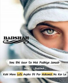 🥺🥺🥺🥺🥺🥺🥺 Please Turn on post notifications ⤴️ Like👍 comment✍️ & Share✅✅✅ ————————————————————— Muslim Love Quotes, Cute Love Quotes, Girly Quotes, Romantic Love Quotes, Attitude Quotes For Girls, Girl Attitude, Positive Attitude Quotes, Dosti Quotes, Maya Quotes