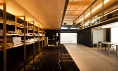 When Boon Design design their office, this is the result.