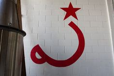 Ritual Coffee Roasters based out of San Francisco California, coffee logo looks like the hammer and sickle, but is actually a coffee cup tilted sideways. Ritual Coffee Roasters was named in USA Today's top 15 coffee bars in the US.  http://www.usatoday.com/story/travel/destinations/2013/04/20/americas-best-coffee-shops/2097411/