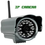 Camara Ip Mire su empresa desde cualquier parte y sin cables sin cuotas