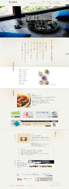 五穀屋 #EC #ベージュ系 #飲食 #和風 http://gokokuya.jp/