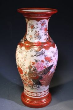 Japanese Antique Gilt Kutani Porcelain Vase | eBay