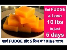 Lose 10 lbs in just 5 days | खाएं FUDGE और 5 दिन में 10 lbs घटाये | Diet Paln | Weightloss - YouTube