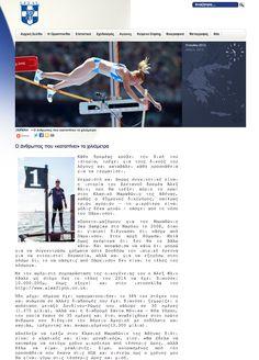 Greece 2012 - SEGAS coverage of my Athens Classic Marathon