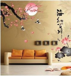 Generic GEN74444 All River Into the Sea Plum Blossom Lotus Flowers Removable Wall Sticker * Find out more about the great product at the image link. (Note:Amazon affiliate link)