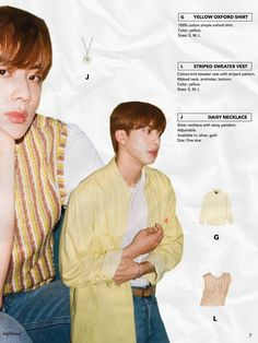 Poster Wall, Poster Prints, Kpop Posters, Bts Aesthetic Pictures, Worldwide Handsome, Kpop Aesthetic, Bts Jin, Bts Pictures, Bts Wallpaper
