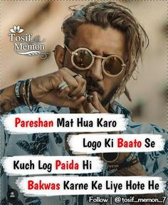 Hindi Attitude Quotes, Attitude Quotes For Boys, Positive Attitude Quotes, Bad Words Quotes, Motivational Picture Quotes, Reality Of Life Quotes, Badass Quotes For Guys, Romantic Quotes For Girlfriend, Swag Words