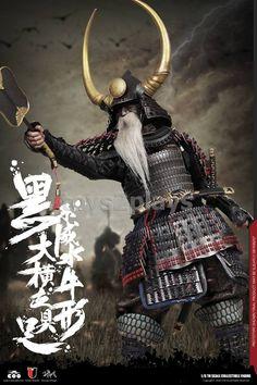 Samurai Artwork, Samurai Warrior, Japanese Culture, Weapons, Action Figures, Asia, Character, Inspiration, Image