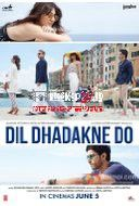 Nonton Film Dil Dhadakne Do (2015) Online Download Link Here >> http://bioskop21.id/film/dil-dhadakne-do-2015