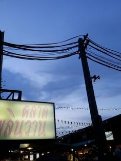 Beautiful sky in Hua Hin, Thailand. Beautiful Sky, Thailand, Broadway Shows, Neon Signs, Travel, Voyage, Trips, Broadway Plays, Viajes