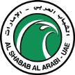 Al-Shabab vs Al Salibikhaet Apr 01 2016  Live Stream Score Prediction